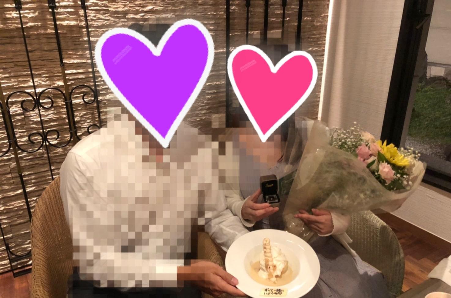 【祝プロポーズ♡】30代前半女性プロポーズいただきました♡