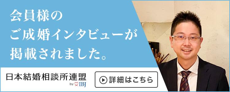 bnr_interview217-min.jpg
