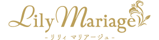 Lily Mariage(リリィマリアージュ) | 仙台の結婚相談所
